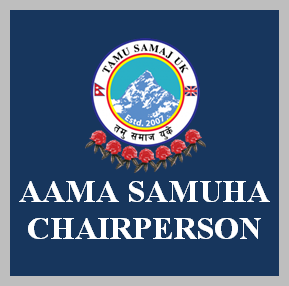 aama-samuha-chairperson