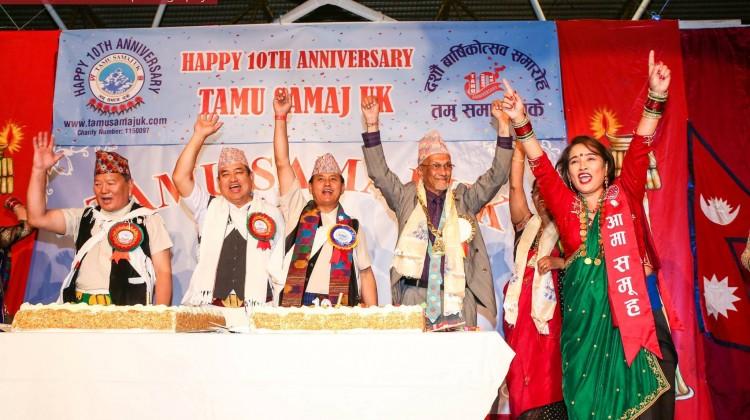TSUK 10 th Aniversary Celebration photo 1