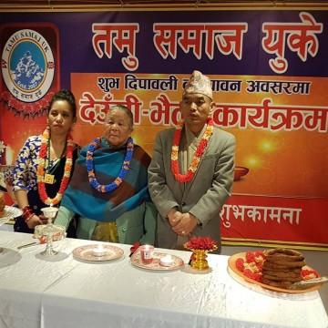Deusi Bhailo 2018 -2