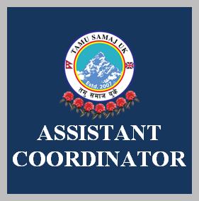 assistant-coordinator