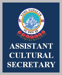 assistant-cultural-secretary