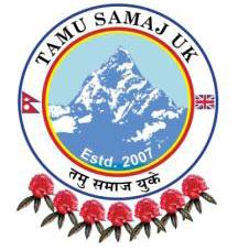 tamu-samaj-uks-logo