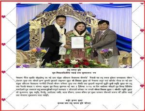 Bishal wed